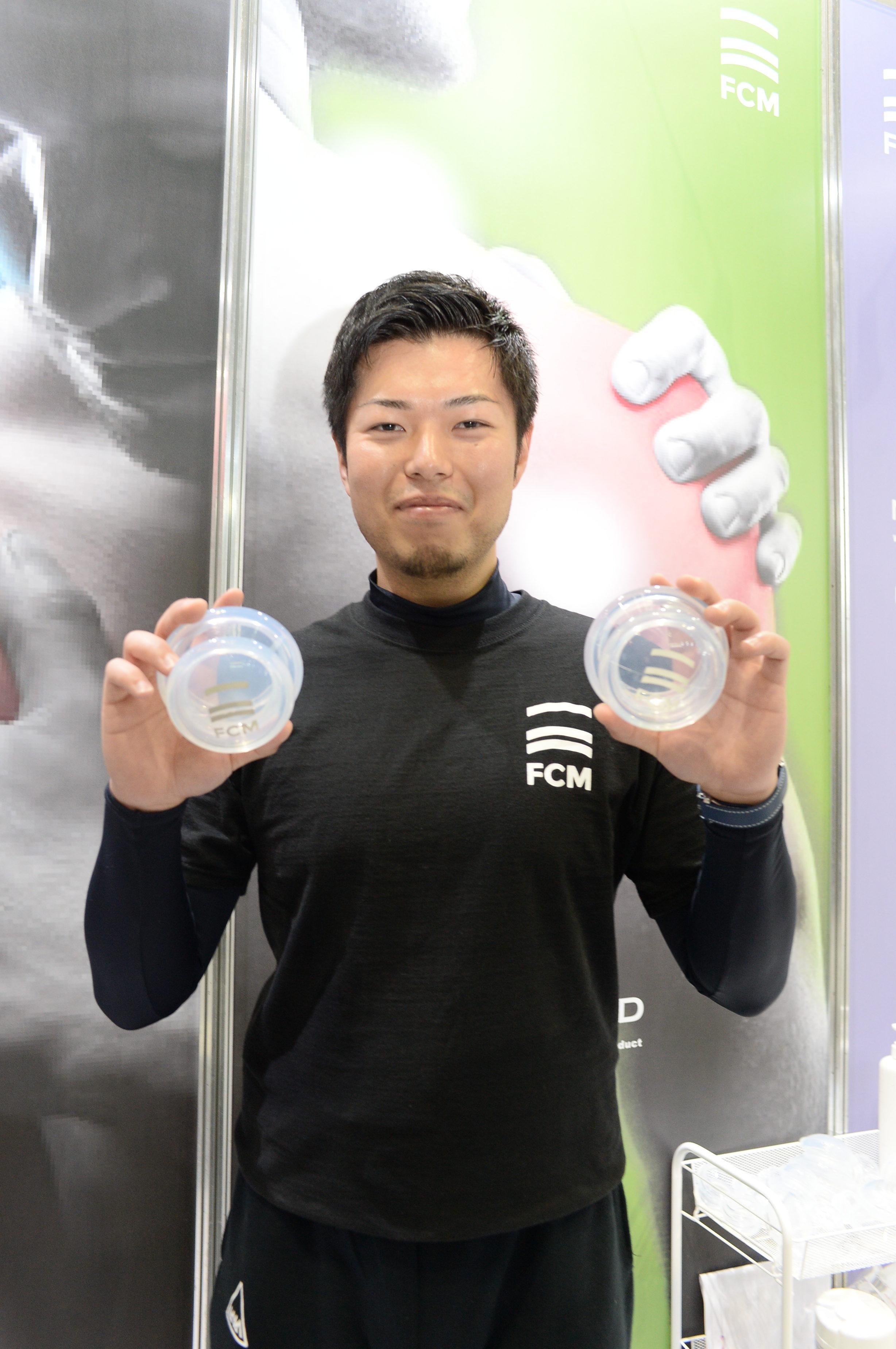 【東京】1月14日(月祝)GASA×ファイテン FCMセルフケア体験会 |講師写真グローバルアスリートサポート協会 [GASA]