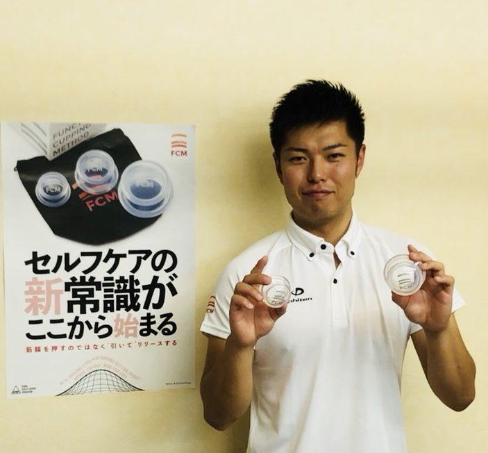 【大阪】10月21日(日)新FCMベーシックセミナー下肢編 |講師写真グローバルアスリートサポート協会 [GASA]