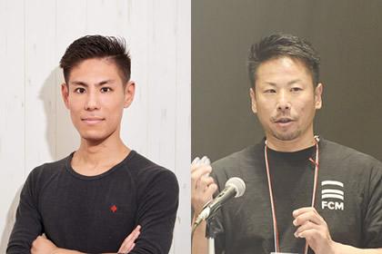 【東京10名限定】5月25日(土)Dr.トレーニング×GASAコラボセミナー|講師写真グローバルアスリートサポート協会 [GASA]