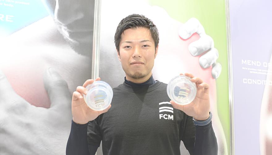 【富山】10月6日(日)FCMベーシックセミナー下肢編|講師写真グローバルアスリートサポート協会 [GASA]